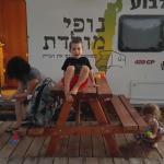 Nofey Moledet, She'ar Yashuv