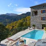 Hotel Pictures: Casa orso Maria, Campana