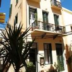 Silde Studios & Apartments, Chania Town
