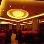Days Hotel Shanghai Hongkou Forture,  Shanghai