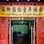 Qingdao Royal Hague Youth Hostel, Qingdao