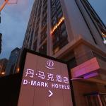 D•Mark Hotel,  Guiyang