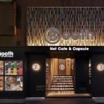 Booth Netcafe & Capsule, Tokyo