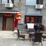 Beijing Jiaoyang Sihuo Rural Guesthouse, Miyun
