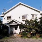 Gasthof Ami, Nikko
