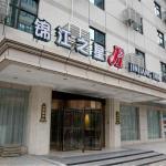 Jinjiang Inn Fuzhou Wuliting, Fuzhou