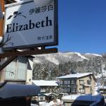 Elizabeth,  Nozawa Onsen