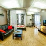 Apartments Aura,  Novosibirsk