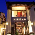Xitang Mo'er Hotel, Jiashan