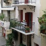 Talos Rooms, Chania Town