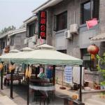 Gubei Water Town Wanli Heyuan Farmstay,  Miyun