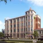 JI Hotel Xiaobailou Tianjin