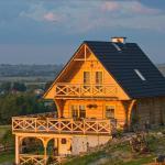 Dom Letniskowy Basiówka,  Bodzentyn