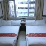 Geo Home Holiday Hotel, Hong Kong