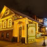 Tatarskaya Usadba, Kazan