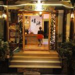 Zhangjiajie Qingyuan Homestay, Zhangjiajie