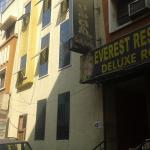 Hotel Everest Residency,  Hyderabad