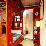 Apricot Courtyard Inn, Beijing