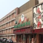Greentree Inn Beijing Huairou Yingbin Road Express Hotel, Huairou