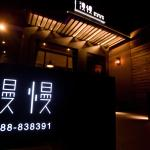 ManMan B&B, Hualien City