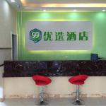 99 Youxuan Hotel (Beijing Fuhongxin Guest House),  Beijing
