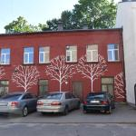 Riga Centrum Hostel,  Rīga