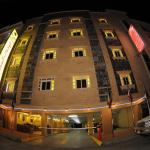 Ajaa palace furnished apartments, Al Khobar