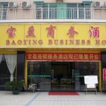 Baoying Business Hotel Shunde, Shunde