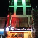 Taj Samudra,  Kumbakonam