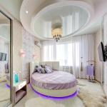 InnHome Apartments Bratiev Kashirinykh 34, Chelyabinsk
