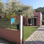 Ionian Breeze Studios,  Lefkada Town