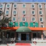 Greentree Inn Beijing Miyun Xinzhong Street Business Hotel, Miyun