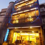 Ibizakenting Hotel II, Kenting