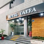Oakra Hotel, Jeju