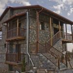 Eva Guesthouse,  Palaios Agios Athanasios