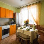 Izumrudniye Holmy 2 Apartment, Krasnogorsk