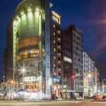 APA Hotel Higashi Shinjuku Kabukicho, Tokyo