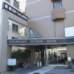 Toyohashi Station Hotel, Toyohashi