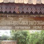 Ruan Thai Sophapan, Chiang Khong