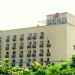 Jinjiang Inn Shenzhen Luohu Wanxiang City, Shenzhen