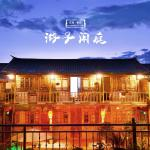 Tourist Courtyard Hotel,  Jianchuan