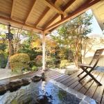 Yoshimatsu, Hakone