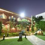 Wakan Luxury Villas and Suites, Jeddah
