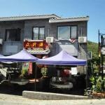 Gubeishuizhen Simatai Zhongshengyuan Farm Villa,  Miyun
