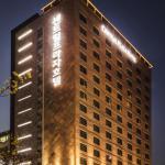Central Plaza Hotel - Incheon Cityhall, Incheon