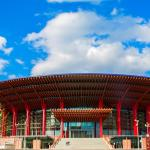 Beijing Yanqi Lake International Convention & Exhibition Center, Huairou