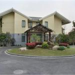 Gucun Park Hotel,  Baoshan