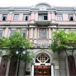 Ji Hotel Tianjin Jinwan Square,  Tianjin