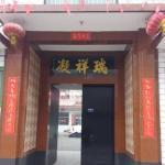Lai Fei Inn,  Pingyao