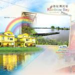 Rainbow Bay, Wujie